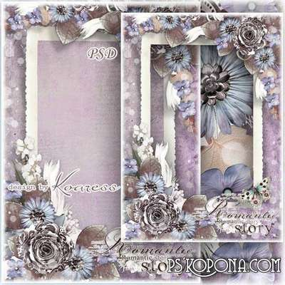 Photo framework with vintage flowers - Old romantic photo