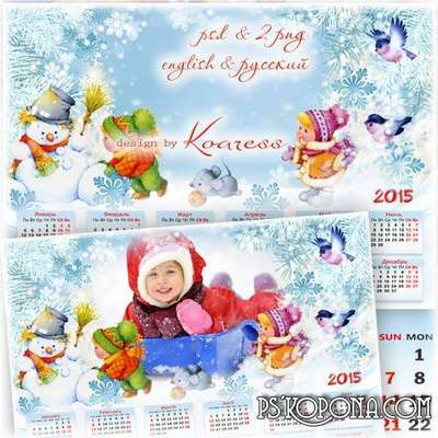 Children calendar-framework for Photoshop - Winter snowfall