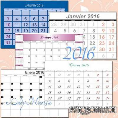 Calendar's Grids for 2016 for loose-leaf calendars