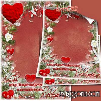 Photo Frame - Red hearts you gave me