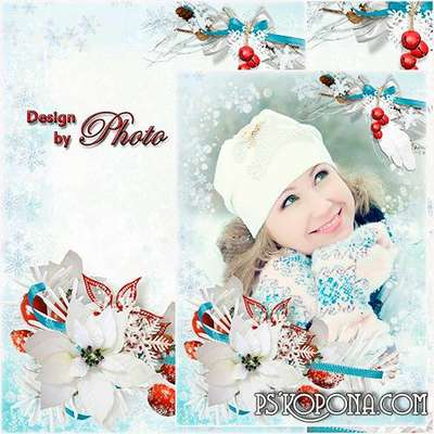 Free PSD Frame for photo Winter free download from Google Drive