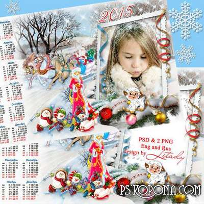 Calendar-frame for 2015 - Santa Claus hastens to present all gifts
