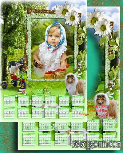 Calendar-frame for 2015 - Summer stroll