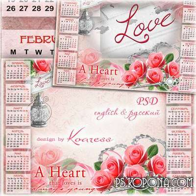 Calendar with framework for Photoshop - Romantic hearts