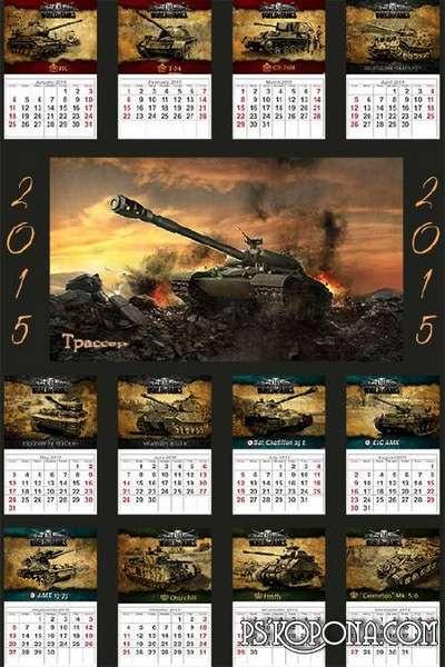 Calendar rocker for 2015 - the world of tanks