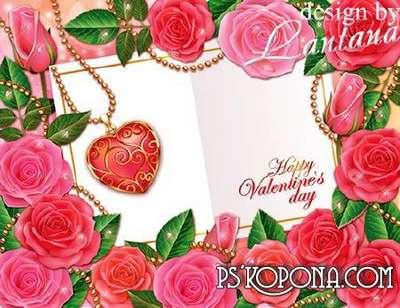Psd source - Valentine's Day 6