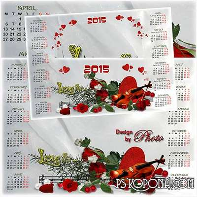 Calendar - frame for 2015 - Open your heart for love