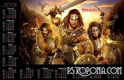 calendar for 2015 - Vikings