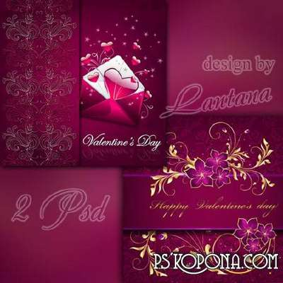 Multilayer backgrounds - Valentine's Day 7