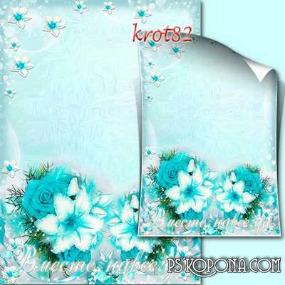 Photo frame with flowers on a pale blue background