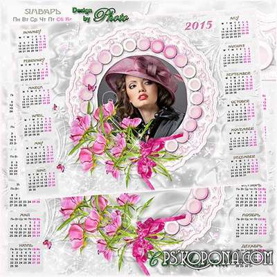 Calendar - frame for 2015 - March 8