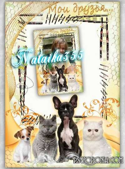 Children frame for Photoshop - Beautiful word friends