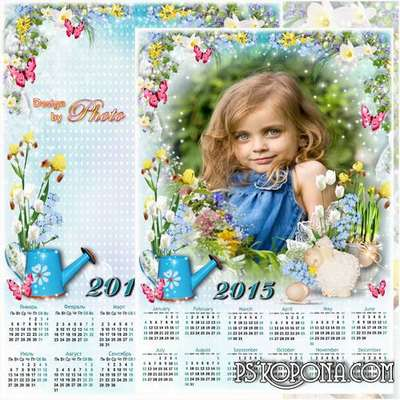 Calendar - frame for 2015 - Bloom blue flowers in spring