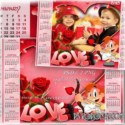 Calendar-framework for Photoshop - Funny Cupid