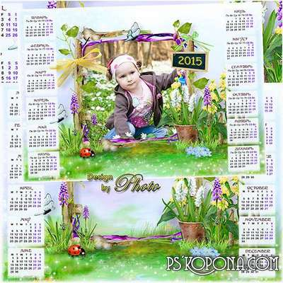 Calendar - frame for 2015 - Spring melody