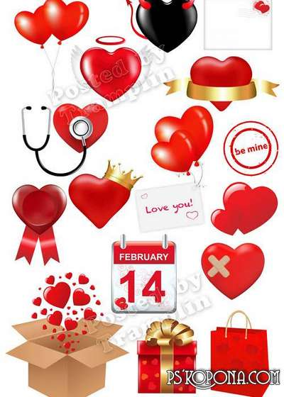 Valentine's Day clipart Hearts on a transparent background free download