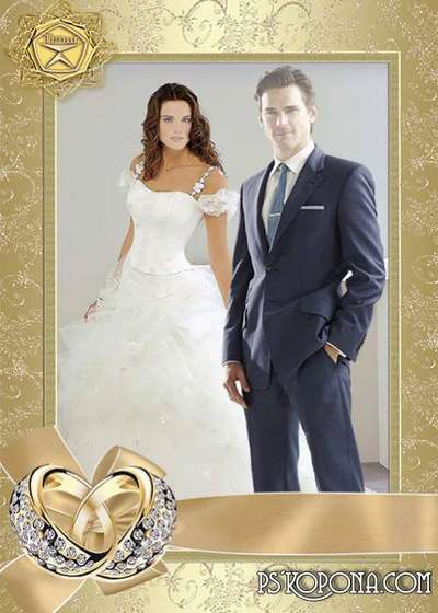 Wedding psd costume pattern for Photoshop - Wedding Day