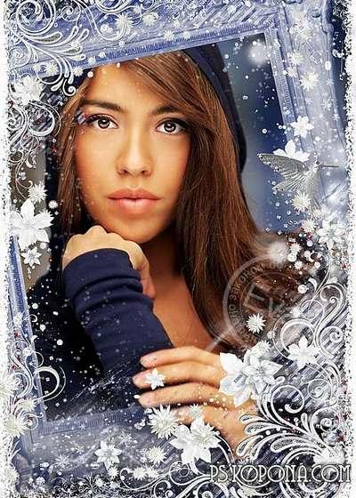 Photo frame - Virtuoso winter ( free photo frame psd + free photo frame png, free download )