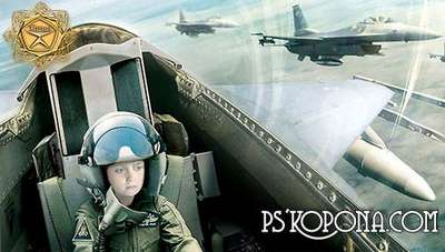 Children's template for photoshop - Fighter Pilot