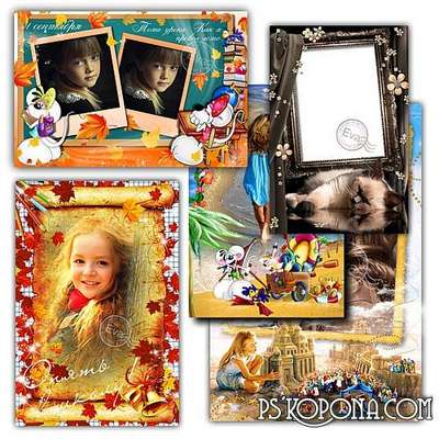 Collection of children's photo frames - My sand castle