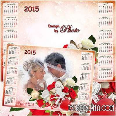 Romantic calendar with a frame for 2015 - We heart connected