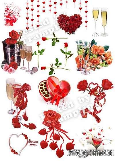 Clipart Valentine Day png images – All for Lovers