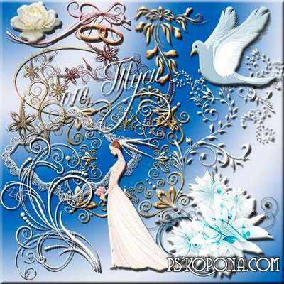 Graphics PSD for the wedding - swirls, doves, rings, ribbons,patterns,flowers
