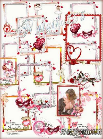15 PNG love Frame cutouts with hearts for romantic photo - Maybe it's fate