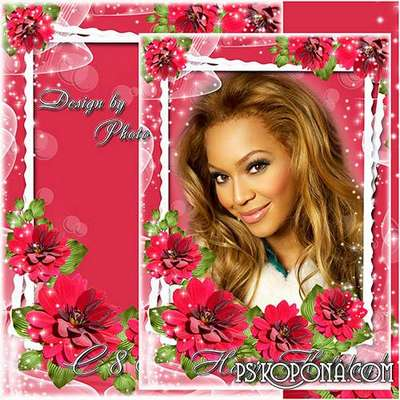 Festive psd photo frame for women - 8 March