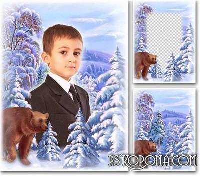 Collage frame for Photoshop - Winter Landscape