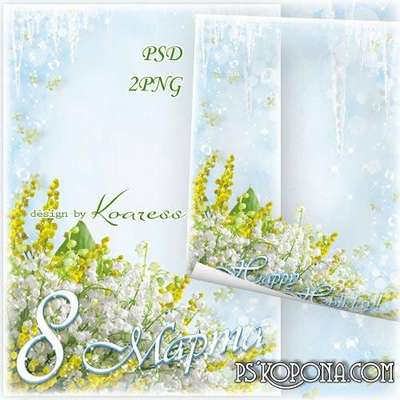 Photo frame for Photoshop with spring flowers - Spring drops