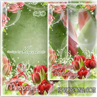 Photo framework psd with tulips and lilies of the valley - Bouquet for March 8