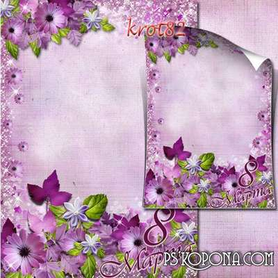 Women's frame psd with flowers for the holiday March 8 - We congratulate you