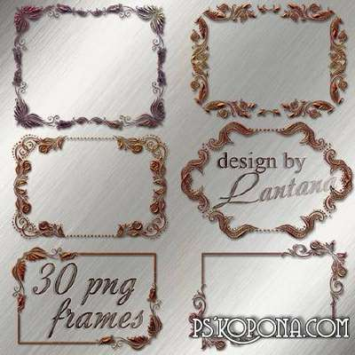 Metal and Stone free 30 frames png download