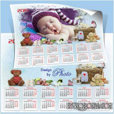 Children calendar with a frame for 2015 - My baby