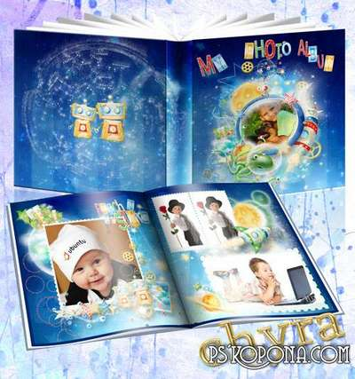 Photobook template psd for a boy - Space