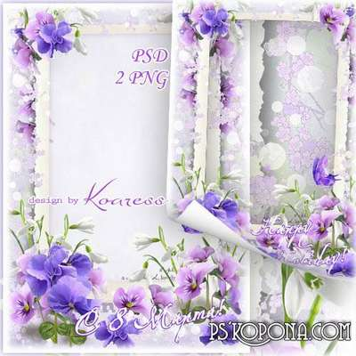 Womens photo frame png + frame psd - Spring tender flowers