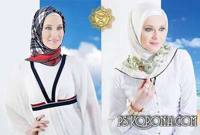 Women pattern for Photoshop - Hijab
