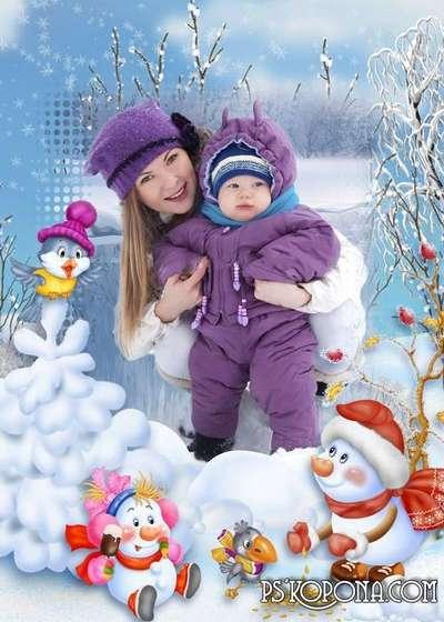 Winter Children frame for photo - Walk with snowmen