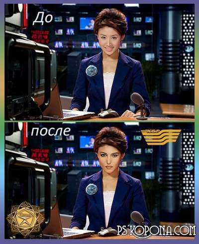 Women pattern for Photoshop - TV presenter