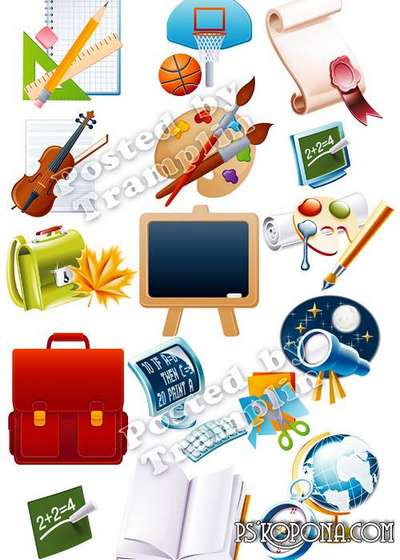 School clipart on a transparent background free download