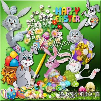 Clipart - Easter - a joy in the house, the transformation range