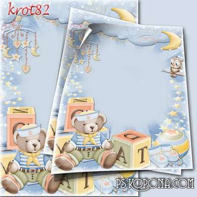 Frame for a boy with a teddy bear and cubes - Sweet Dream