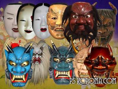 Clipart Masks of the Japanese demons and theatrical