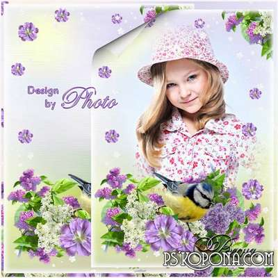 Spring frame for photo - Lilac in color