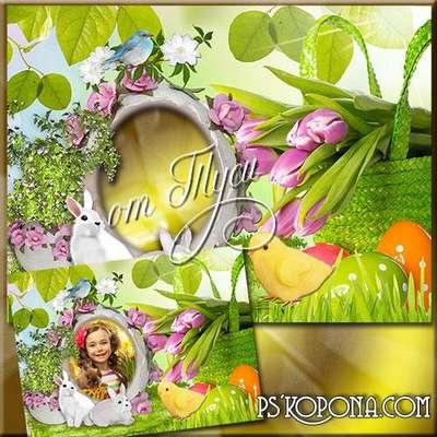 Children frame for Easter - Easter breath of spring