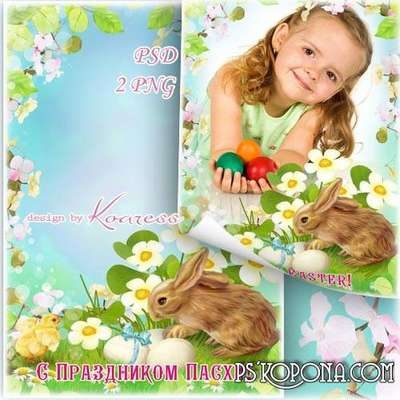 Spring photo framework - Happy Easter