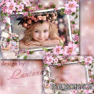 Children frame free download - Easter joyfully meet