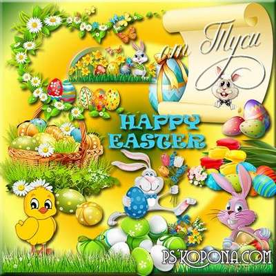 Clipart psd - Happy Easter - Easter cakes and eggs for paint