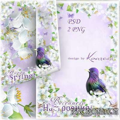 Spring frame for Photoshop - Beautiful day, the song of starling